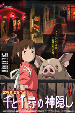 Juliste  Spirited Away (Japanese) - Entertainment Collection