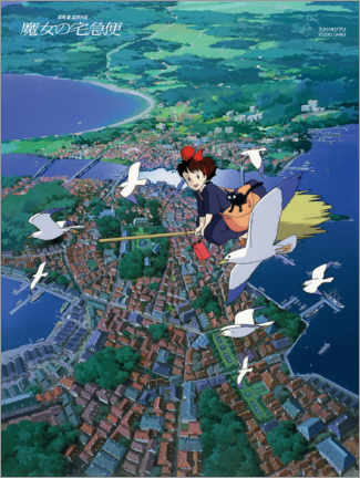 Canvas-taulu  Kiki's Delivery Service - Entertainment Collection