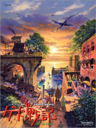 Canvas-taulu  Tales from Earthsea (Japanese) - Entertainment Collection