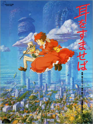 Canvas-taulu  Whisper of the Heart (Japanese) - Entertainment Collection