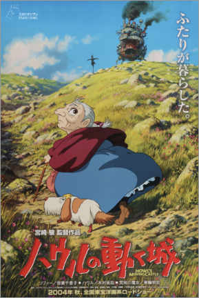 Akryylilasitaulu  Howl's Moving Castle - Entertainment Collection