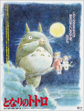 Sisustustarra  My neighbor Totoro (Japanese) - Entertainment Collection