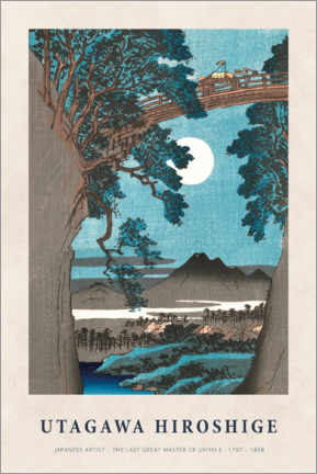 Alumiinitaulu  Utagawa Hiroshige - Monkey bridge in Kai province - Museum Art Edition