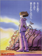 Canvas-taulu  Nausicaä from the Valley of the Winds (Japanese) - Entertainment Collection