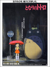 PVC-taulu  My Neighbor Totoro - Entertainment Collection