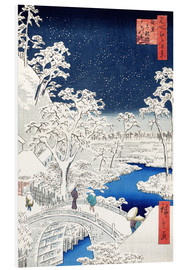 PVC-taulu  Drum bridge and Setting Sun Hill at Meguro - Utagawa Hiroshige