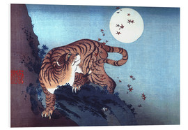 PVC-taulu  The Tiger and the moon - Katsushika Hokusai